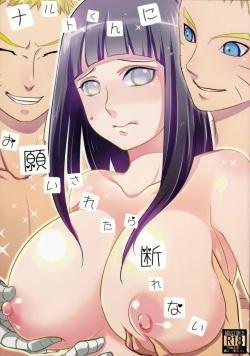 Naruto-kun ni Onegai Saretara Kotowarenai