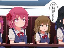 Jyosei Kairaku Shakai -Naa-chan to Kuu-chan no 1nichi-
