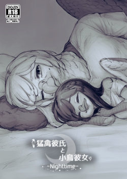 Moukin Kareshi to Kotori Kanojo -Nighttime-