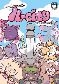 H-CITY プレリリース版