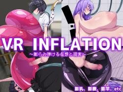 VR INFLATION ~Expand Your Reality~