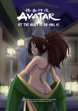 Avatar: At the Night of Ba Sing Se