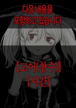 Shinigami | 사신