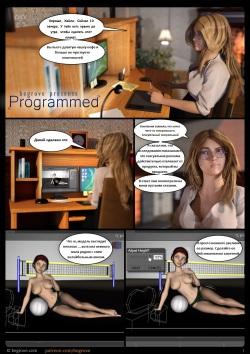 Programmed_1